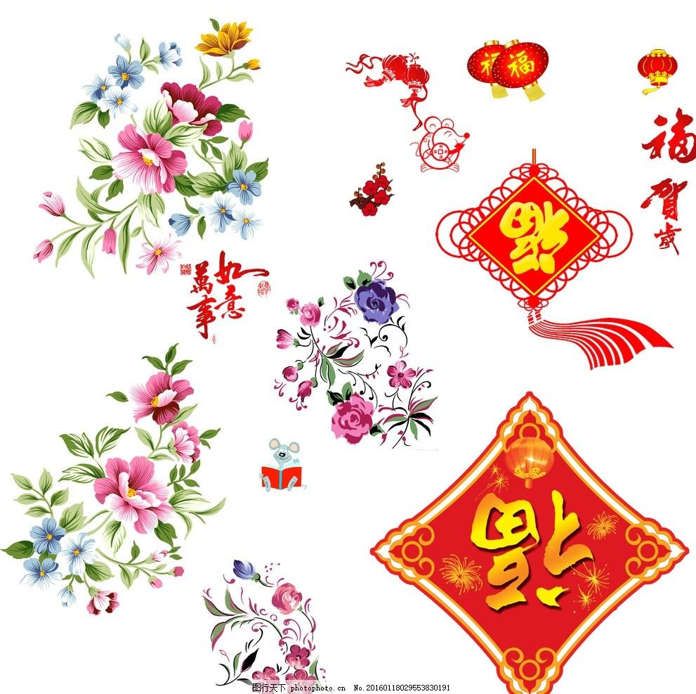 手绘花朵 福到了 花卉植物 手绘 时尚 春天素材 春季素材 鲜花素材