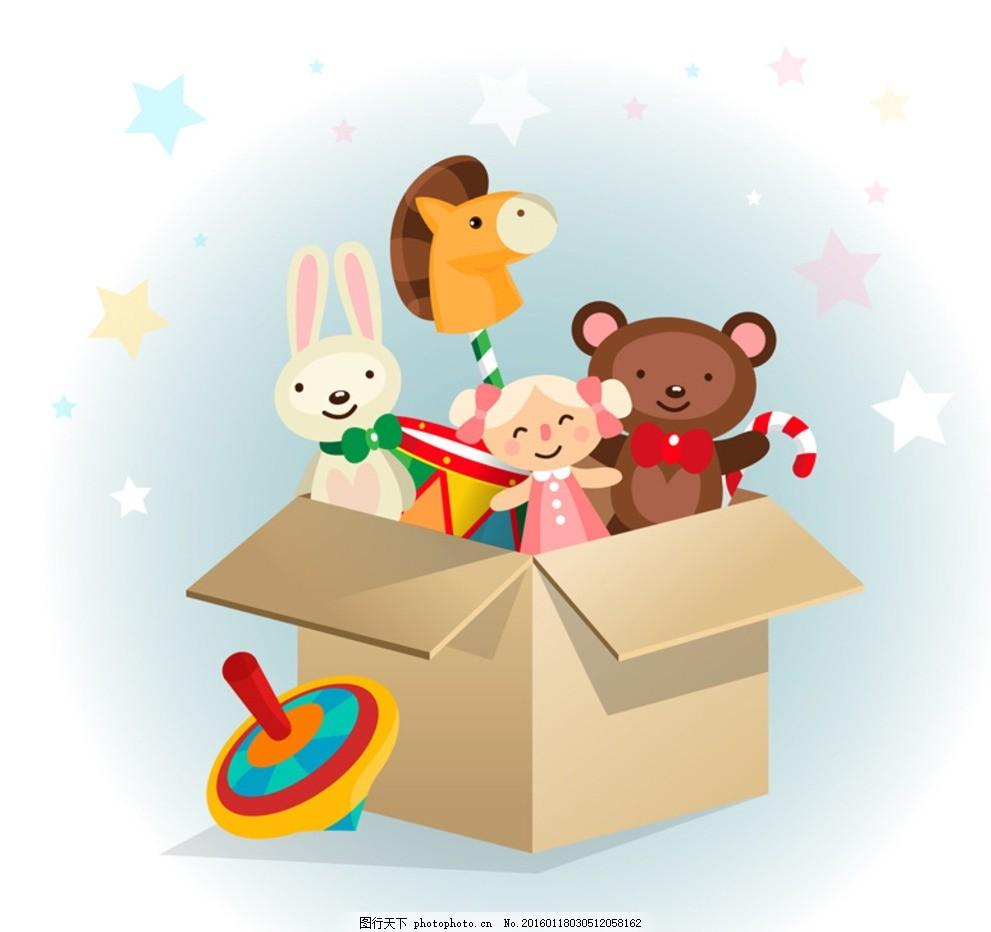 玩具 木马 玩具兔 兔子 玩偶 布娃娃 女孩 熊 拐棍糖 陀螺 星星 纸盒