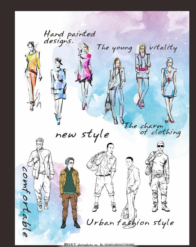 女模特服饰手绘图 模特 手绘服饰 手绘模特 潮流 时尚 服装 英文 男女