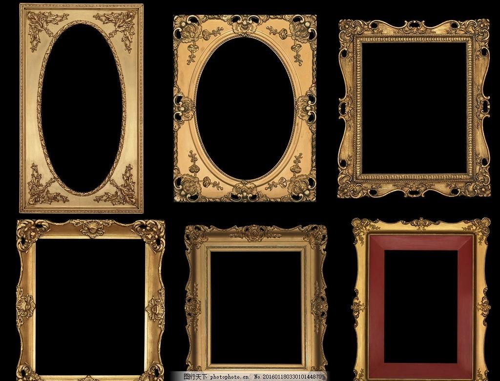 古董画框 画框 欧式画框 中式画框 画框素材 挂画 设计 psd分层素材