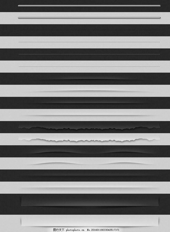 分割线素材 透明图层 淘宝主图