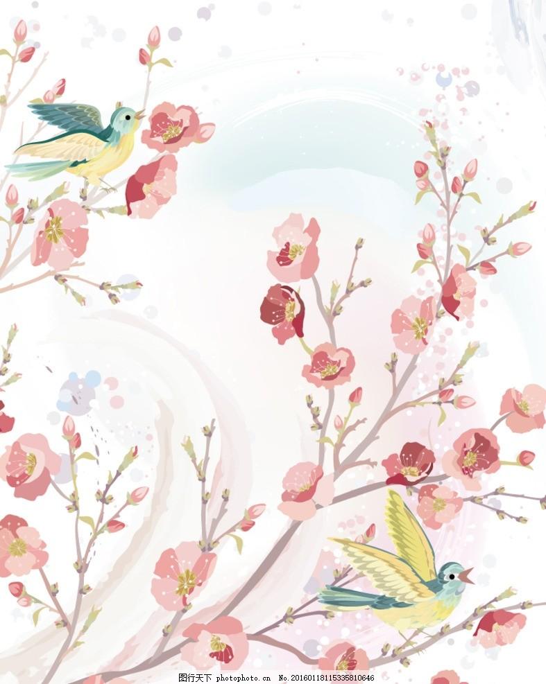 淡雅梅花插画矢量素材 梅花 淡雅 喜鹊 小鸟 花 春天 红花 梨花 设计