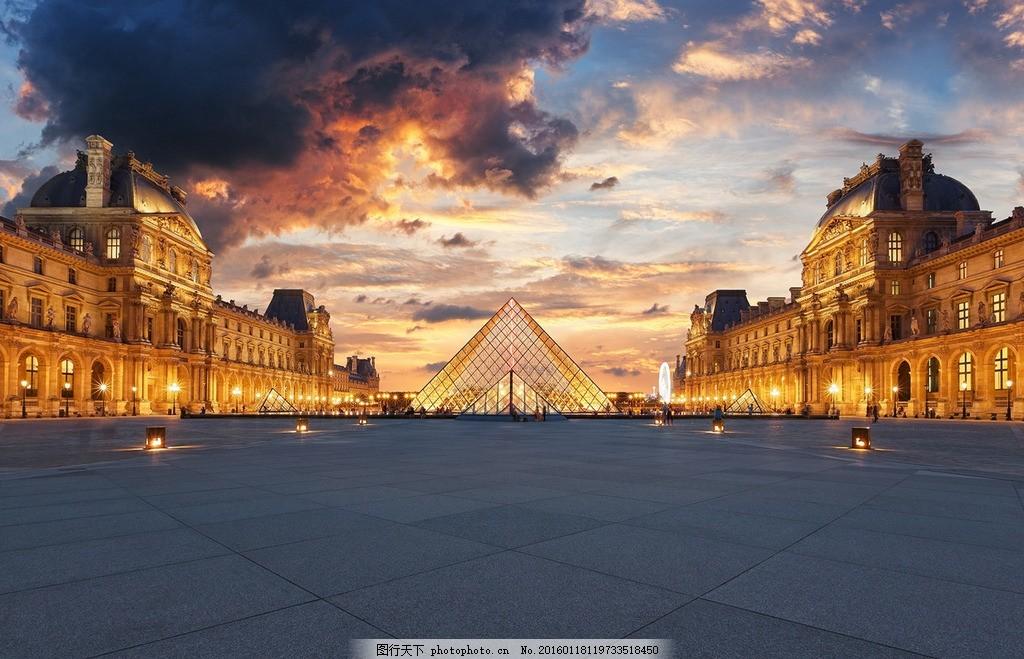 设计元素 装饰图案  玻璃 金字塔 巴黎 城市 建筑 法国时尚 卢浮宫 埃