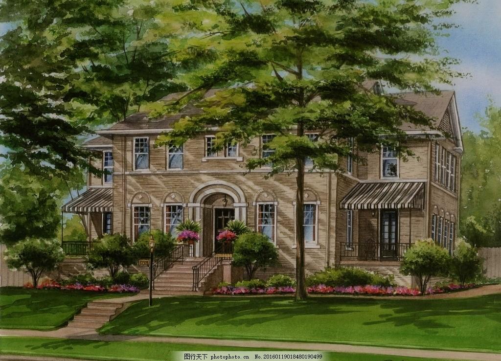手繪水彩別墅 手繪 水彩 插畫 建筑 別墅 手繪 設計 動漫動畫 風景