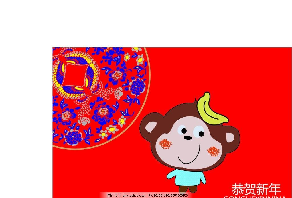 年 布纹 小猴 猴年 可爱 英文 英伦 卡通边框 卡通素材 相框 卡通背景