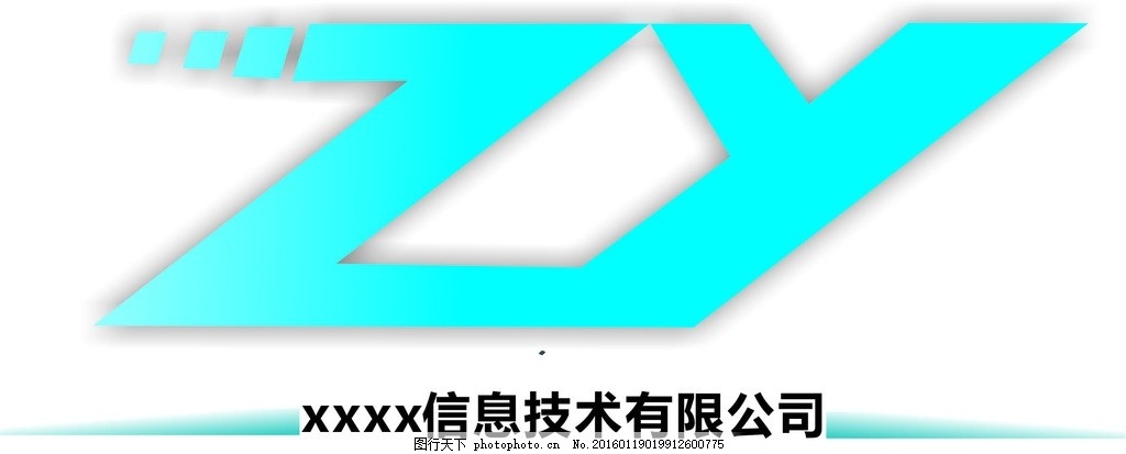字母zylogo zy logo 標志 藍色 字母 設計 標志圖標 企業logo標志 cdr