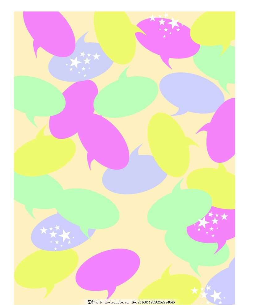 相框 卡通背景 可爱卡通背景 手绘 矢量边框 卡通本本 韩国本本 本子