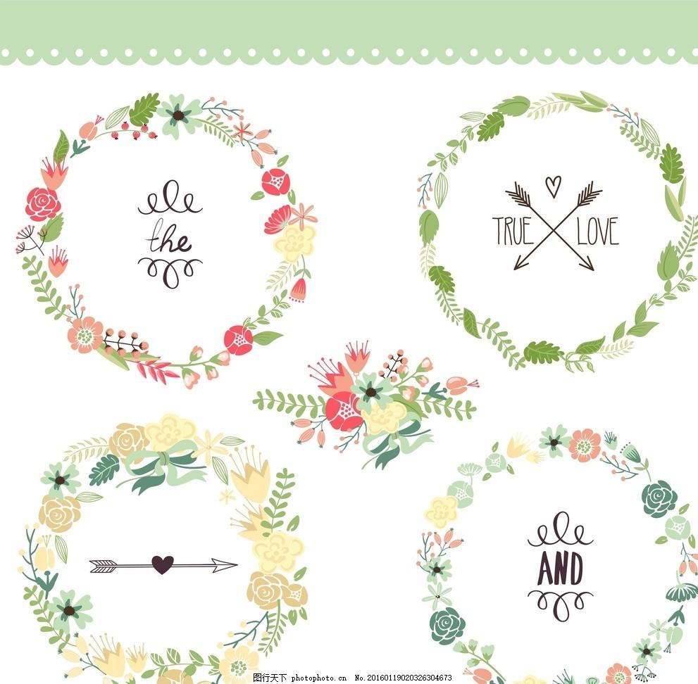 小清新植物花卉 清新 植物 花卉 花朵 花环 圆圈 雏菊 婚庆 婚礼 浪漫