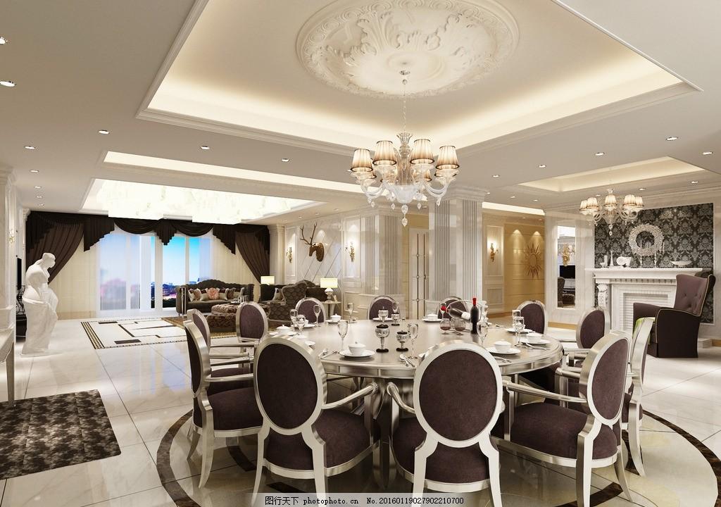 圆桌餐厅 客厅餐厅设计 欧式风格 室内设计 现代 设计 环境设计 室内
