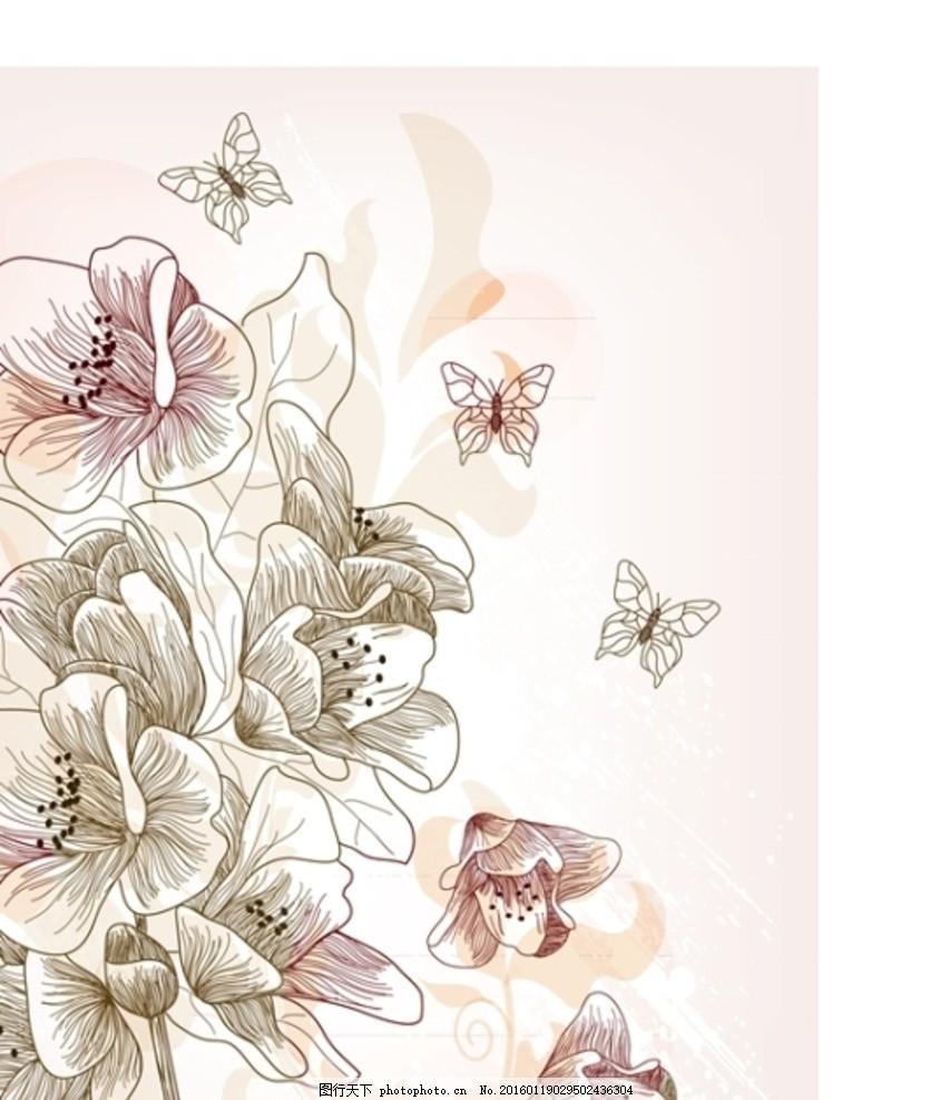 手绘花 手绘花朵 手绘花纹 花纹背景 花纹纹理