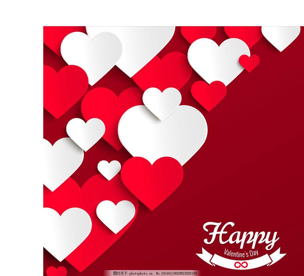 心形贴纸贺卡 情人节贺卡 红色爱心背景 红心背景 红色心形背景