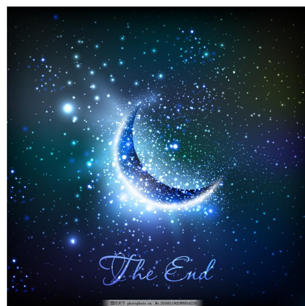 星空 星空主图 星空图 月亮 星星 星星月亮 月亮图 黑色星空