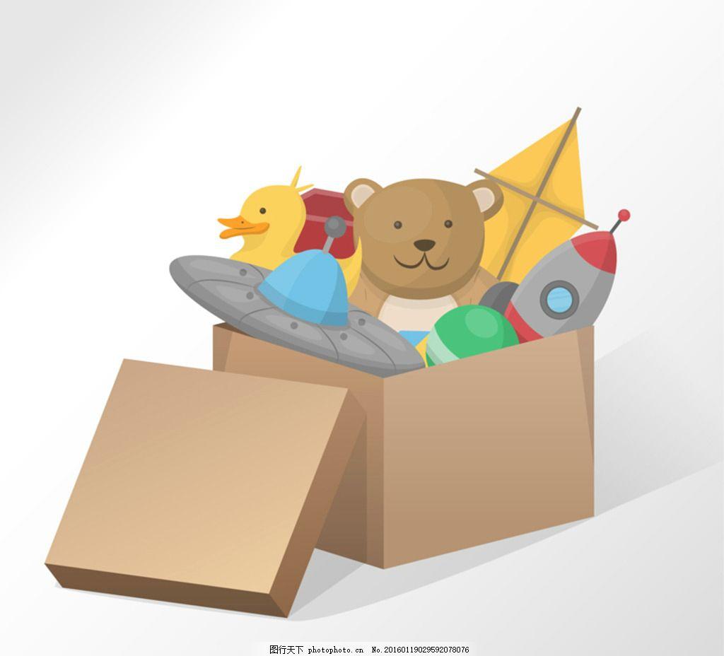 纸箱里的玩具 纸箱 儿童 玩具 飞碟 小黄鸭 熊 纸飞机 火箭 球 男孩