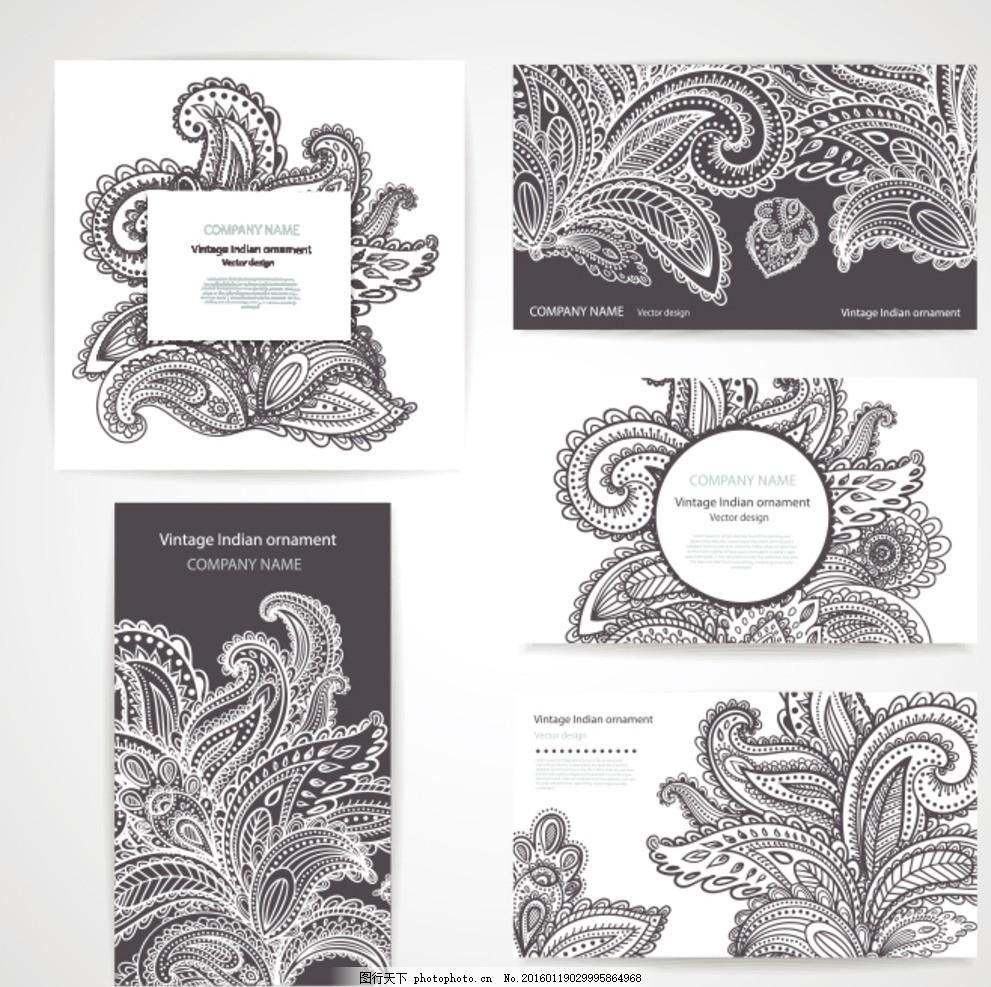 装饰花纹卡片 火腿纹名片 印度花纹名片 花纹卡片 名片 卡片 花纹背景