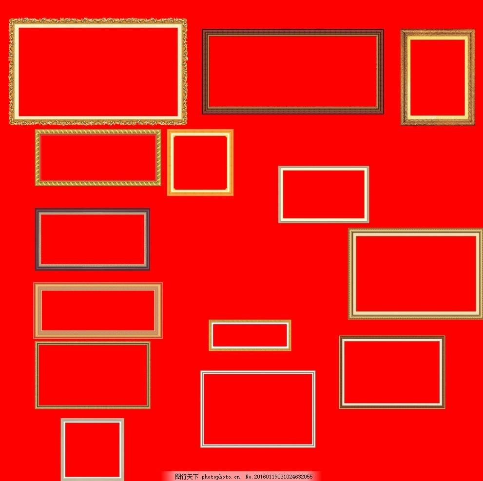 边框 边条 木纹边框 装饰 装裱 相框 木质相框 古木相框 画框 欧式