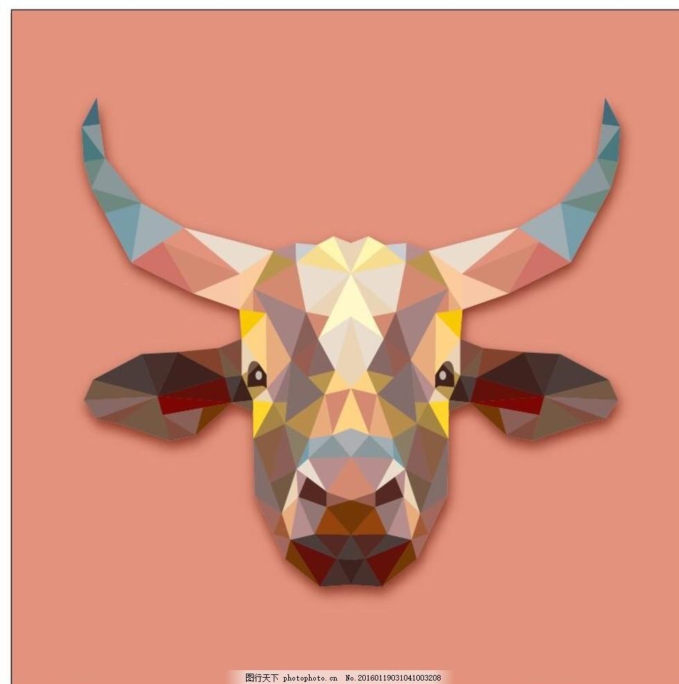 晶格化 卡通 扁平化 平面 设计小雪豹 三角形效果 三角形动物 矢量图