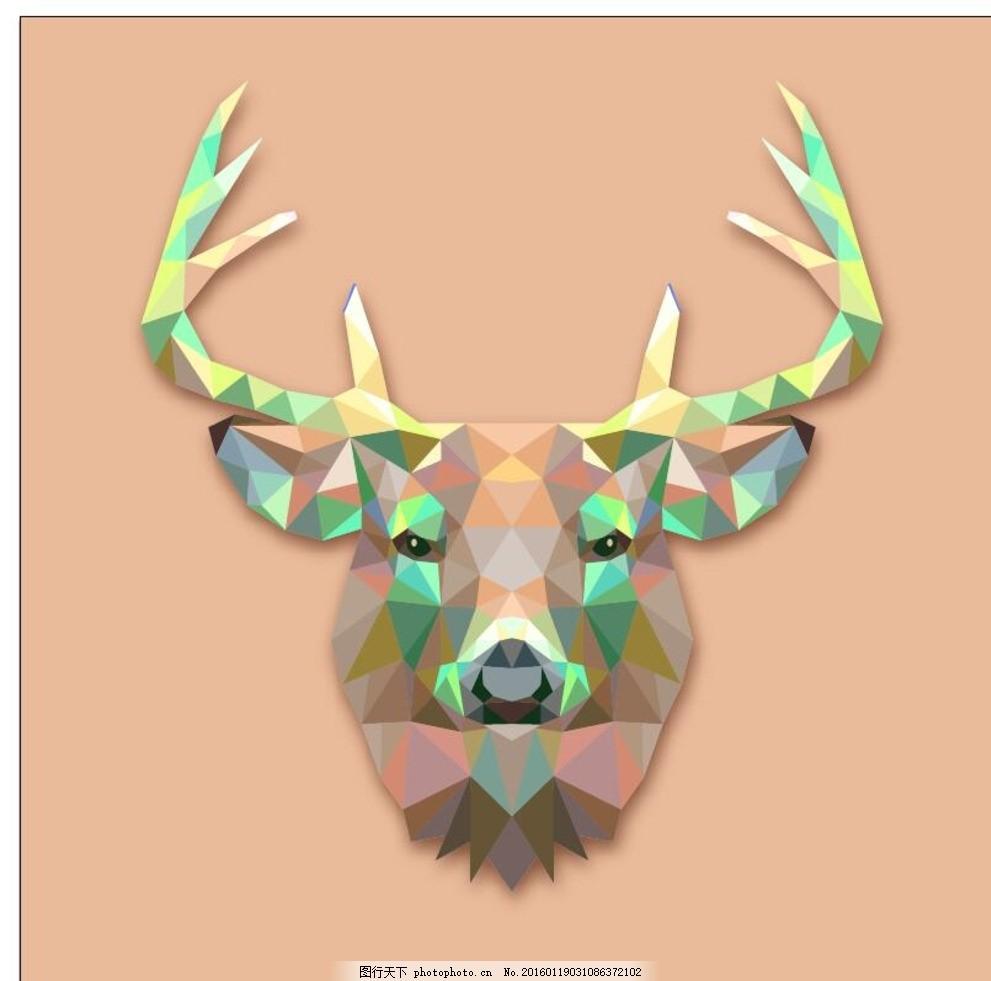 晶格化动物 鹿 晶格化动物 晶格化 卡通 扁平化 平面 设计小雪豹 三角