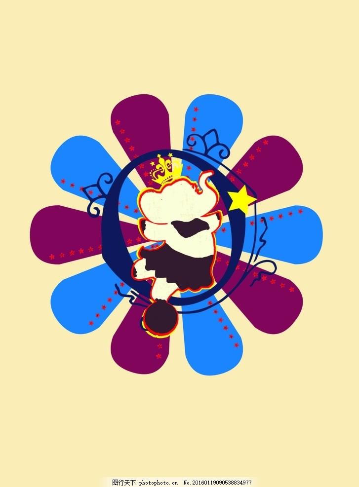 矢量卡通大象印花图案 矢量卡通大象 大象印花图案 印花 数码印花 印花图案 T恤印花图案 童装 服装印花 服装图案 服装 女装 男装 女童服饰图案 男童服饰图案 幼童服饰 图案 刺绣 烫印 可爱 字母 动物 动物图案 可爱图案 可爱动物 卡通动物 矢量素材 卡通印花 矢量图案印花 设计 广告设计 卡通设计 CDR