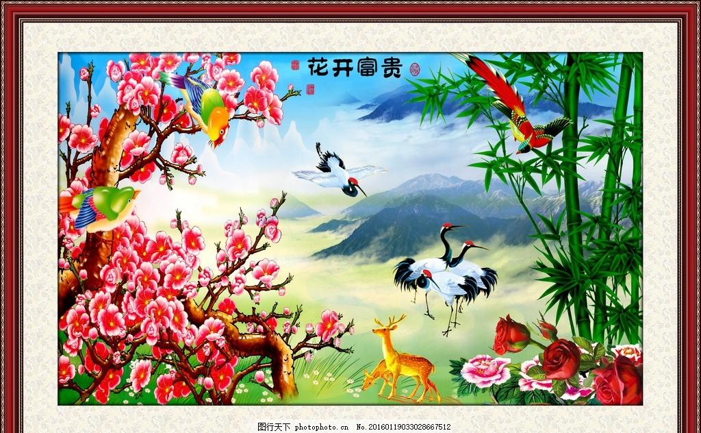 风景画 有框画 字画 动物 竹子 花