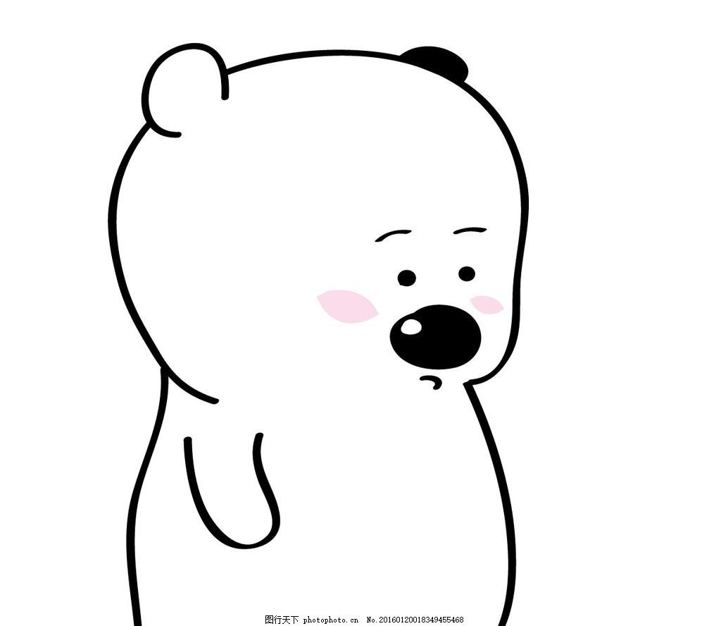 卡通 漫画 小熊 胖熊 可爱娃娃 设计 动漫动画 动漫人物 ai