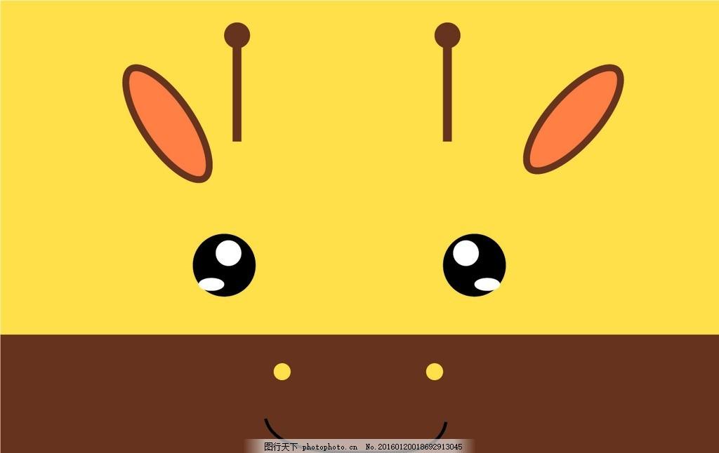 长颈鹿 可爱 英文 英伦 卡通边框 卡通素材 相框 卡通背景 可爱卡通