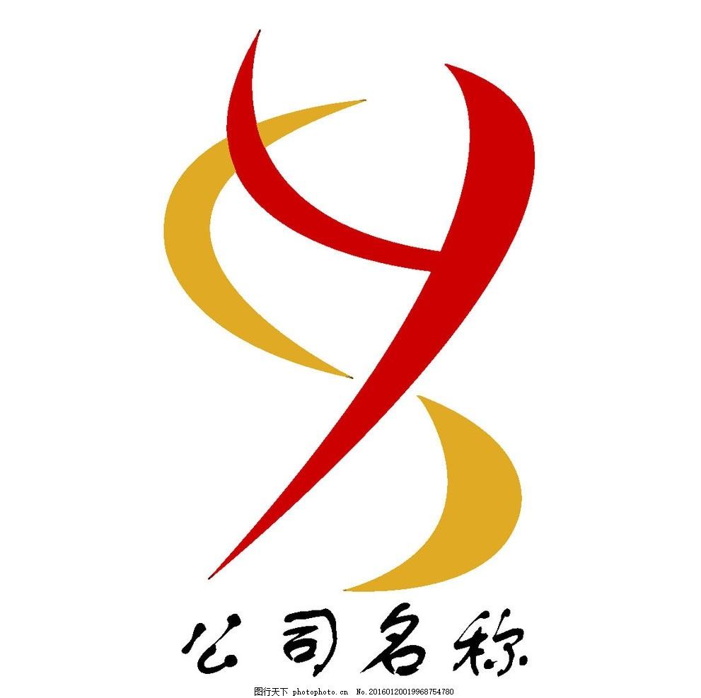 ys首字母公司名字 标示 y s      标志 设计 标志图标 企业logo标志