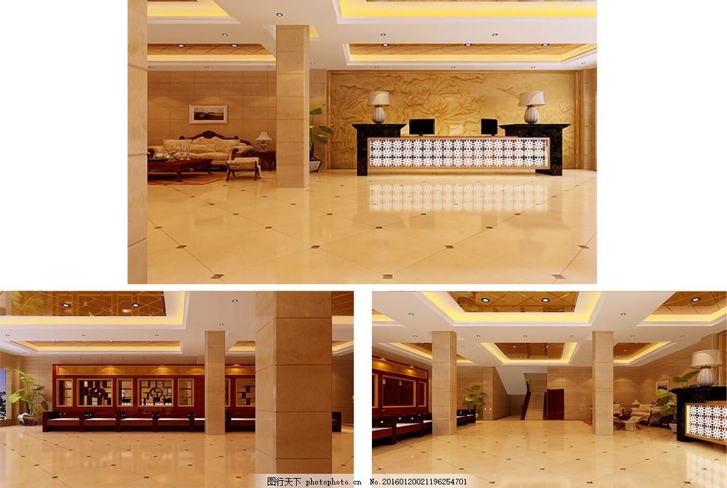 宾馆大厅3d设计效果图 吧台 欧式 沙发 吊顶 地板 柱子 石材
