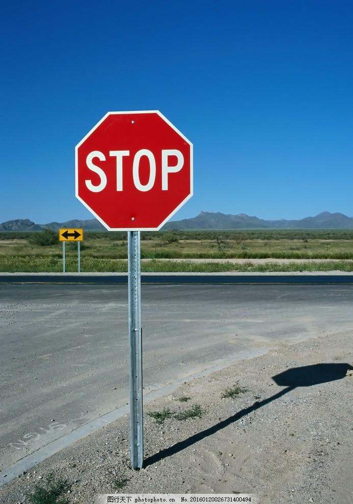 导向牌 个性路标 标示牌 标志牌 交通标志 方向 路标 摄影 现代科技图片