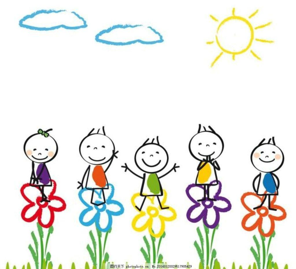 卡通儿童 卡通 儿童 卡通幼儿 幼儿园 幼儿园画 手绘儿童 设计 广告