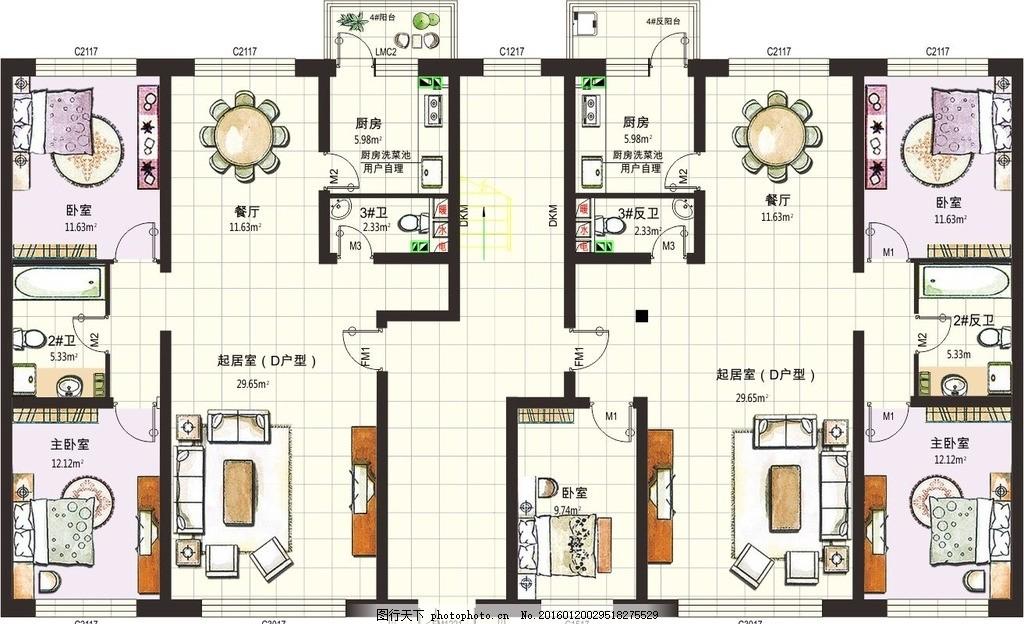 彩平图绘制 室内彩平图 彩平图 房屋彩平图 房子装修图 设计 广告设计