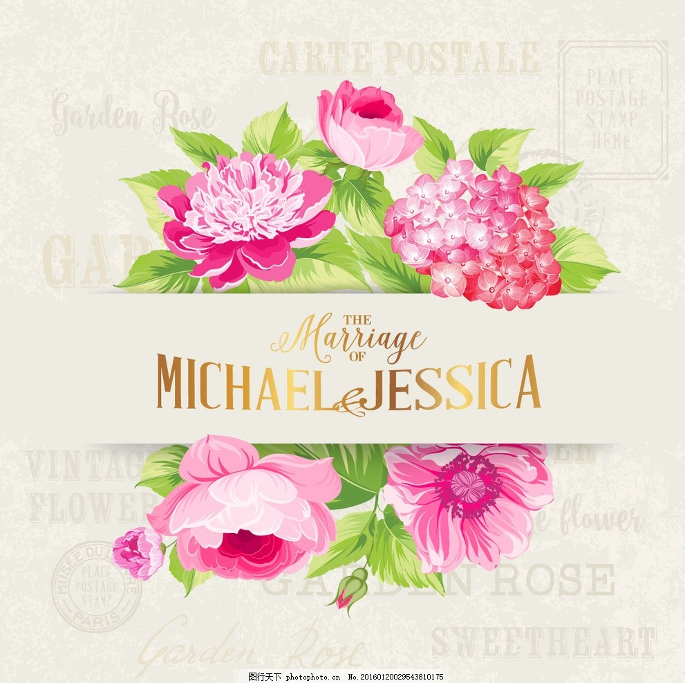 手绘花卉 手绘花朵 花朵装饰元素 花卉 植物素材 粉色花朵 鲜花插画