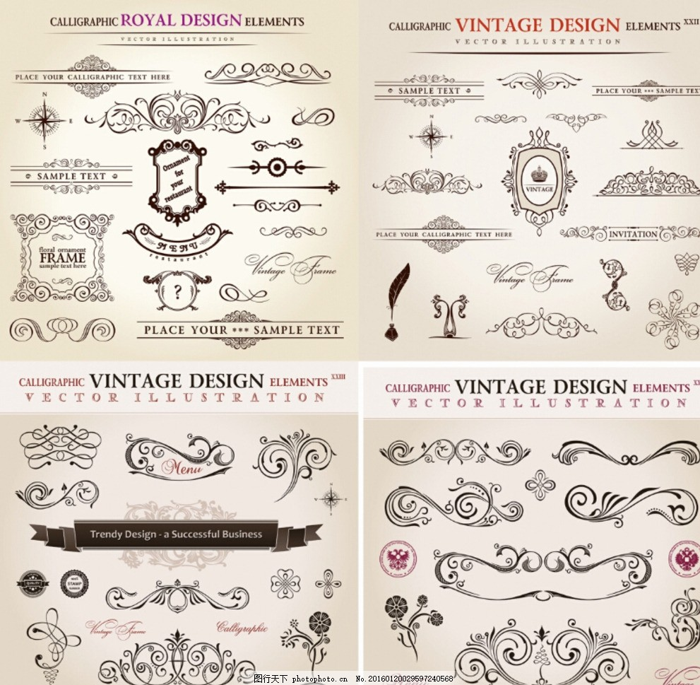 欧式花纹 花纹金属花纹 欧式花框 复古花纹 欧式花边 设计 广告设计