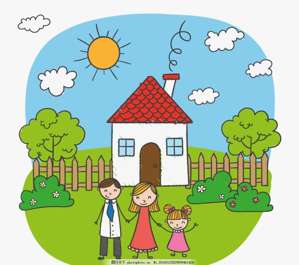 住房家庭总电箱电路图