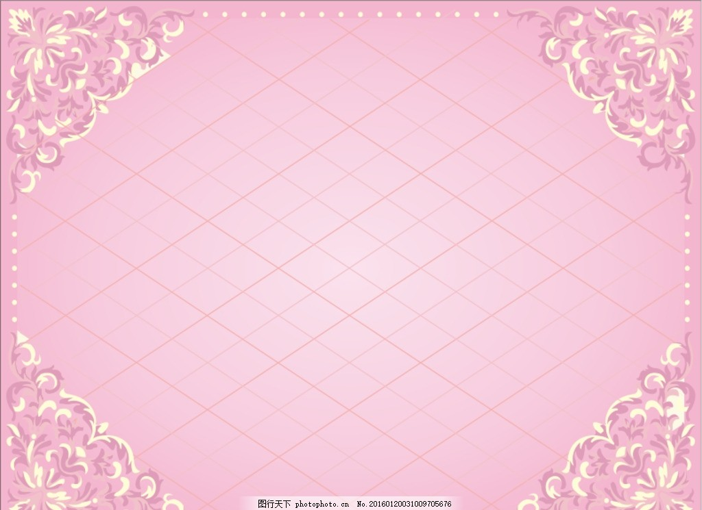 欧式花纹地毯 方格 角落花纹 粉色 矢量图