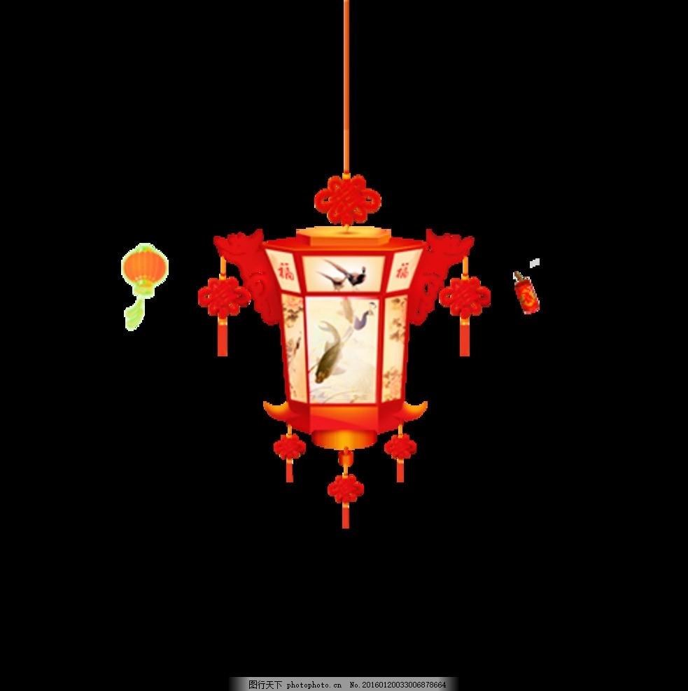灯笼 花灯 新年元素 新年 花灯鱼 过年 设计 psd分层素材 psd分层素材