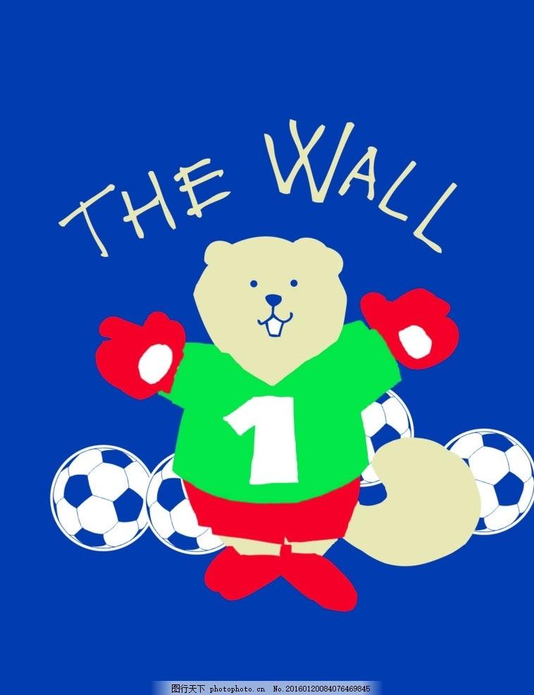 矢量卡通小熊印花图案 足球 踢足球的小熊 数码印花 童装 服装印花
