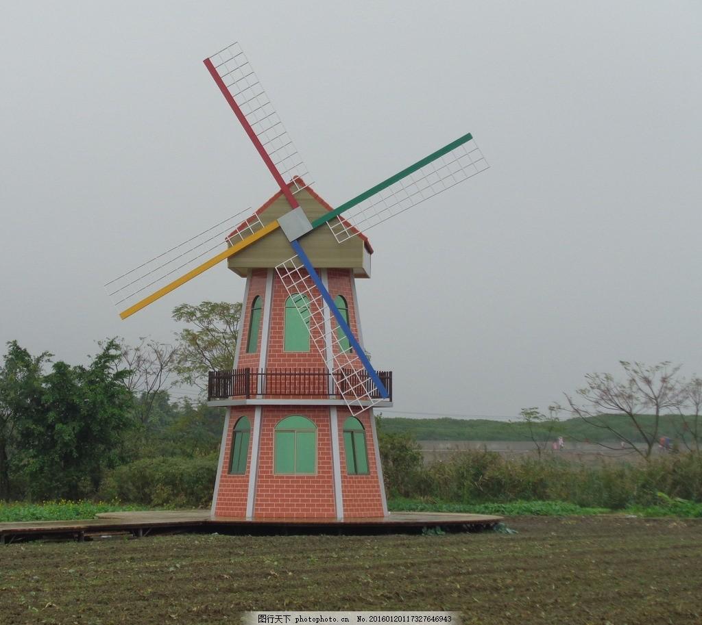 大风车 风车 旅游 景观 田园 风光 摄影 自然景观 自然风景 350dpi