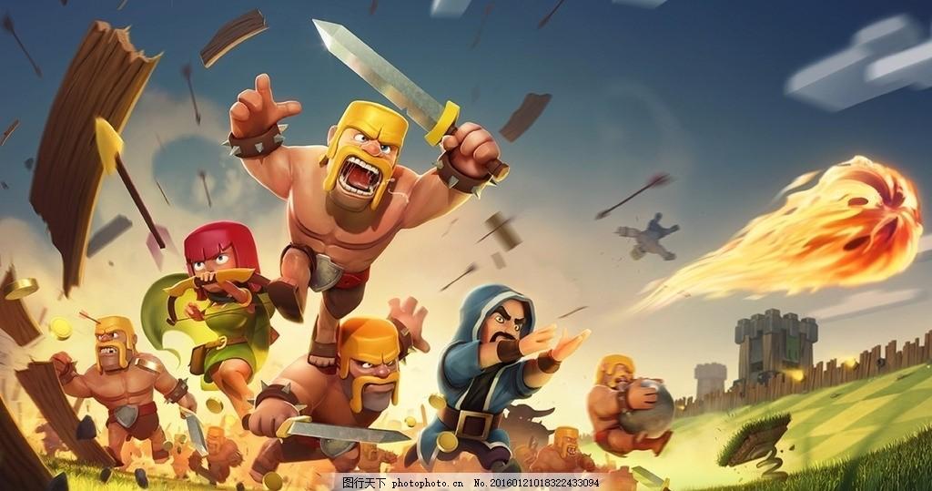 部落冲突 部落战争 卡通 游戏 素材 人物 卡通 漫画 设计 动漫动画