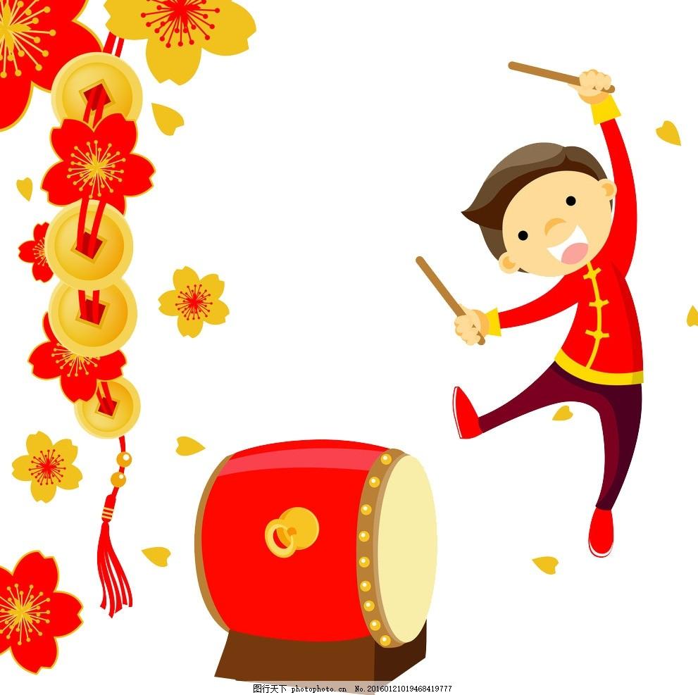 春节 过年 年味 小孩 打鼓 花 喜庆 新年 中国结 梅花 设计 文化艺术