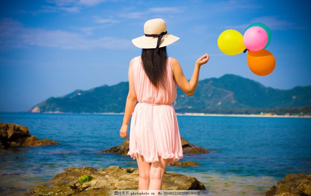 海边背影 海边 背影 渡假 草帽 长发 风光 汽球 随手拍 摄影 人物图库