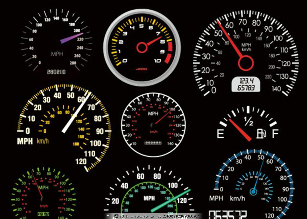 汽车仪表盘 驾驶舱 轿车内饰 里程表 速度盘 码表 快速 指示器