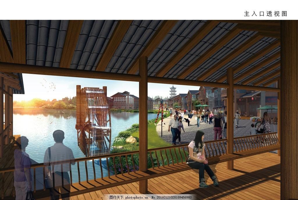 亭廊景觀設計效果圖 長廊 水車 湖面 民居 木板凳 游客 古鎮
