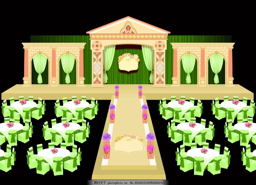 欧式婚庆舞台设计 婚庆拱门 婚礼舞台 签到区 展示区 合影区 欧式婚礼
