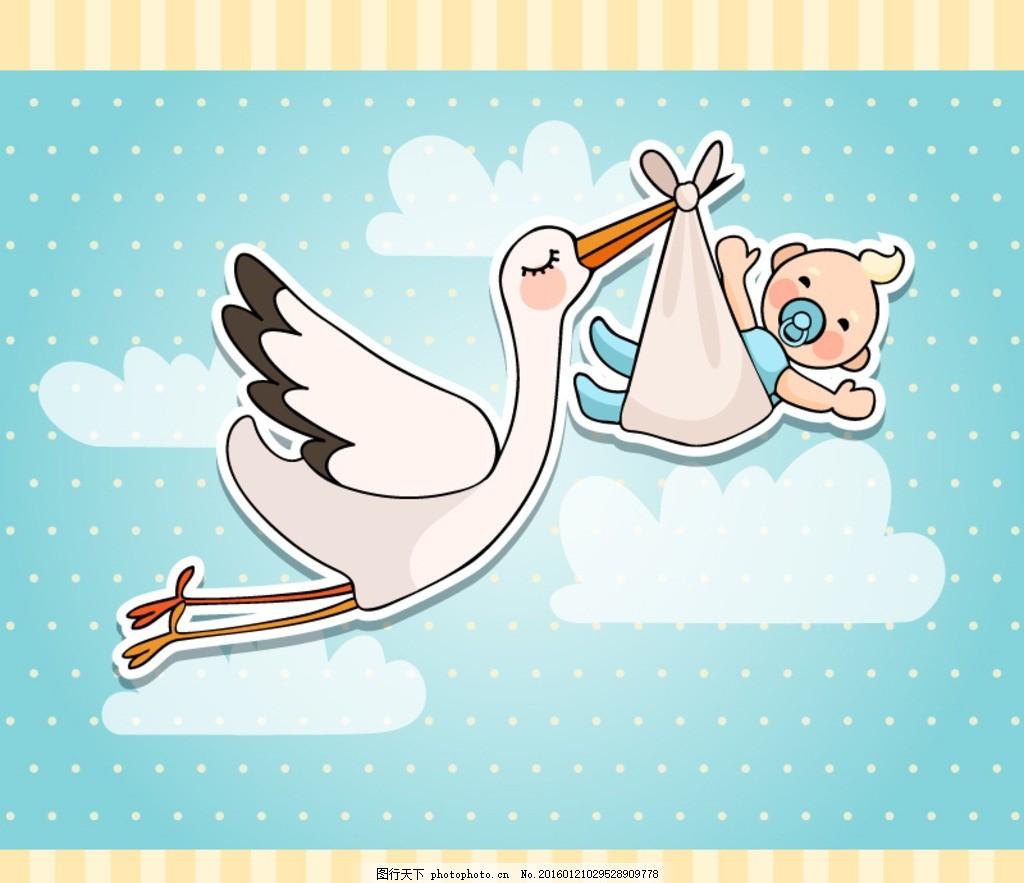 送子鹤 婴儿 贴纸 宝宝 孩子 幼儿 襁褓 仙鹤 云朵 白云 派对