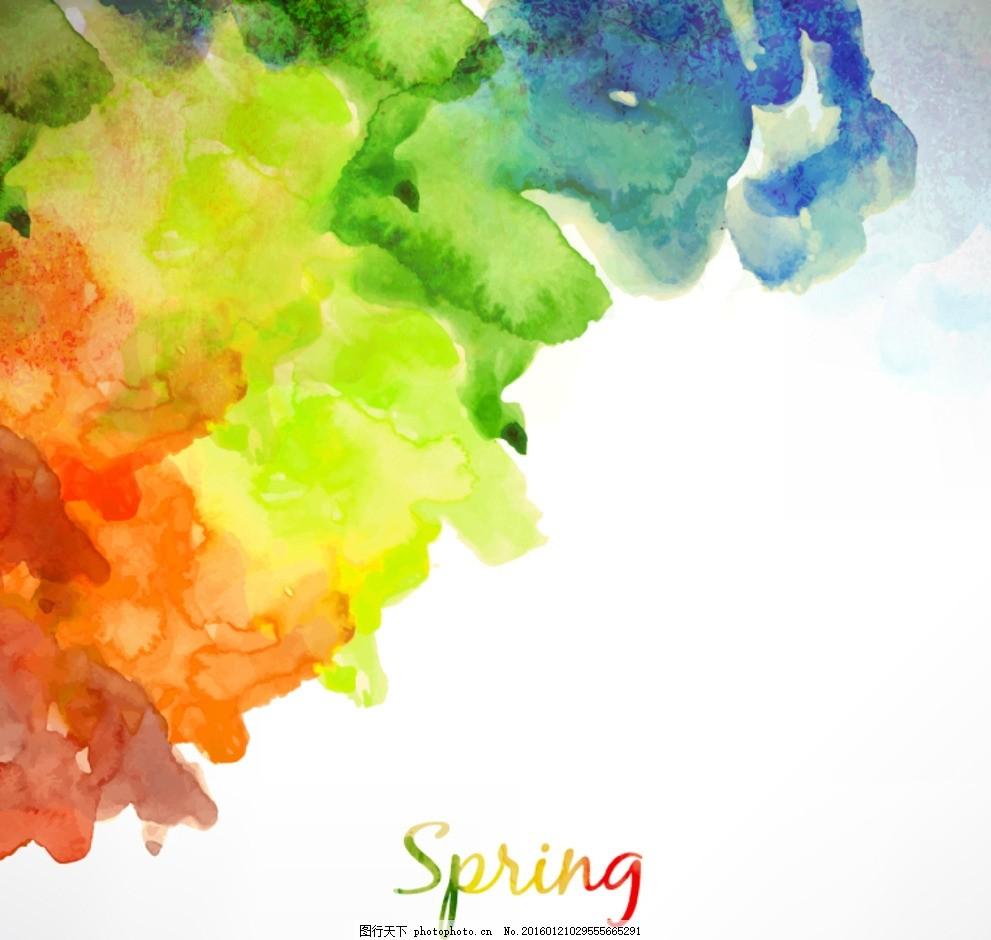 水彩墨迹 春季 春天 渐变 晕染 水彩 墨迹 墨渍 颜料 颜色 彩绘 装饰