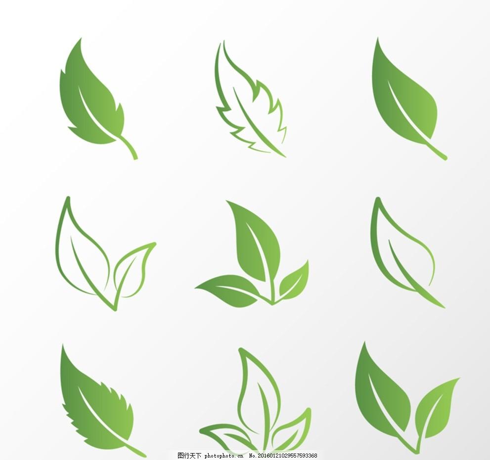 创意绿叶设计图片