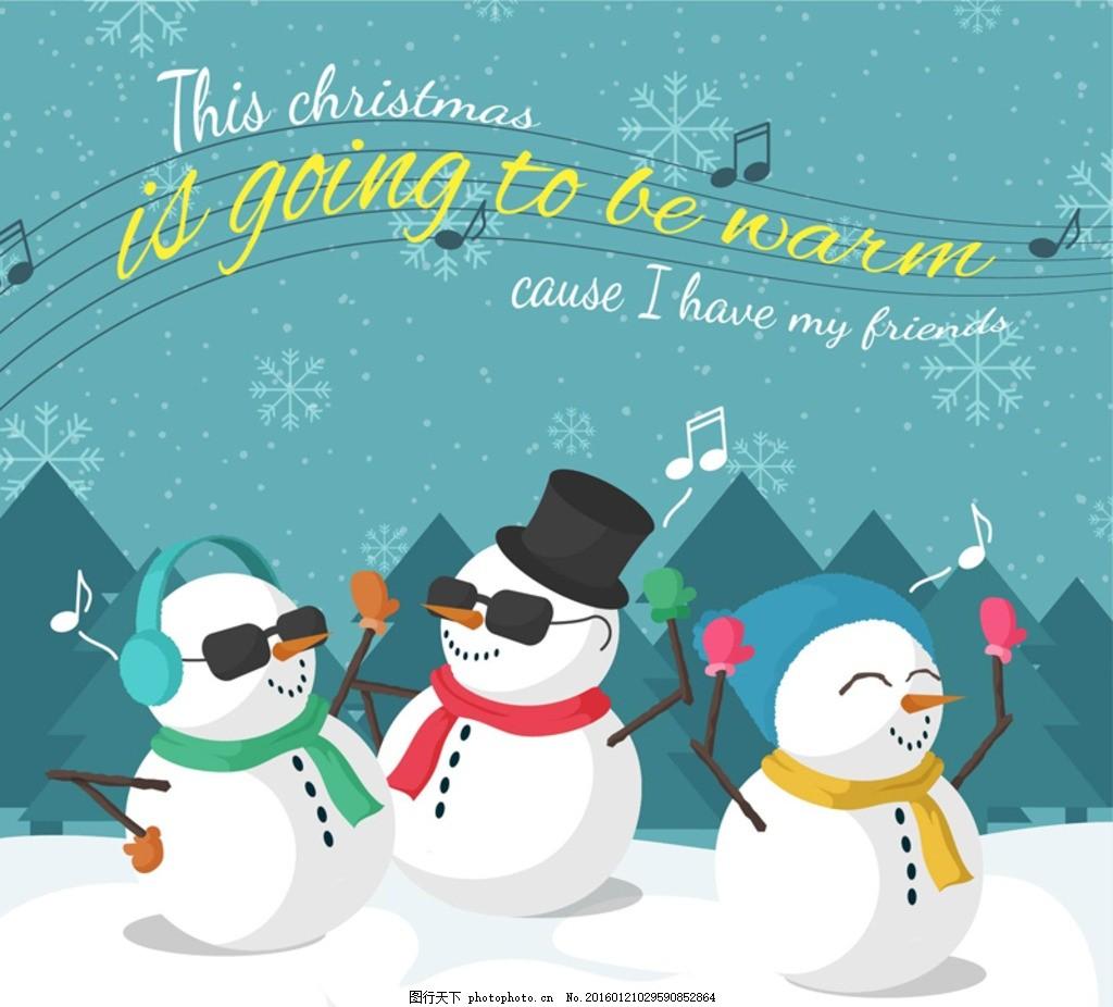 平面雪人图片可爱