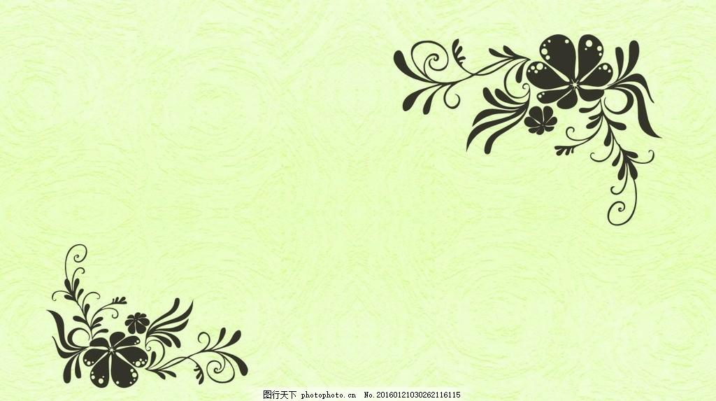 电视背景墙 硅藻泥矢量图 樽 中式风格 中式 兰舍 古典 硅藻泥花型