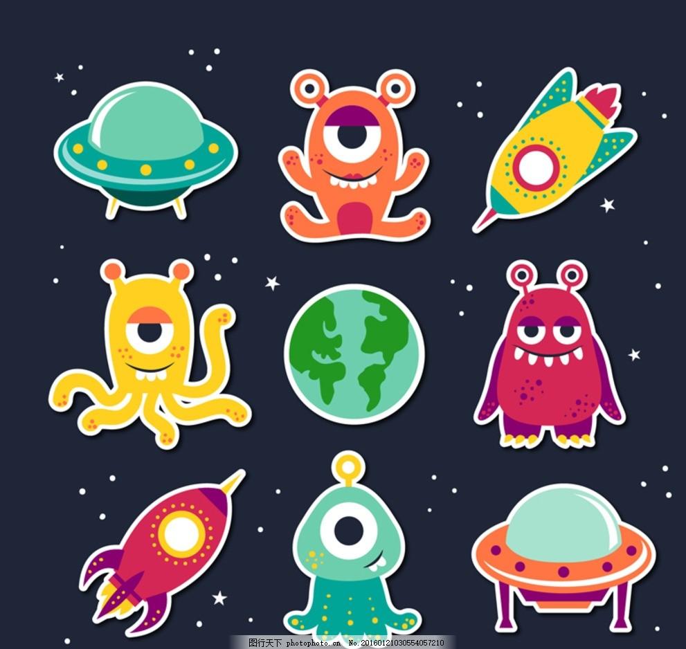 外星人和飞碟 外星人 飞碟 地球 火箭 贴纸 宇宙 太空 ufo 怪物 星星