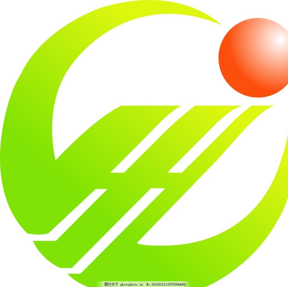 河北省 现代农业园区 logo x4 矢量 设计 标志图标 公共标识标志 cdr